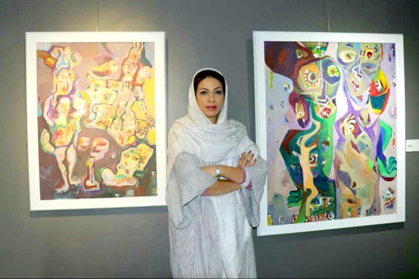 exhibition  I