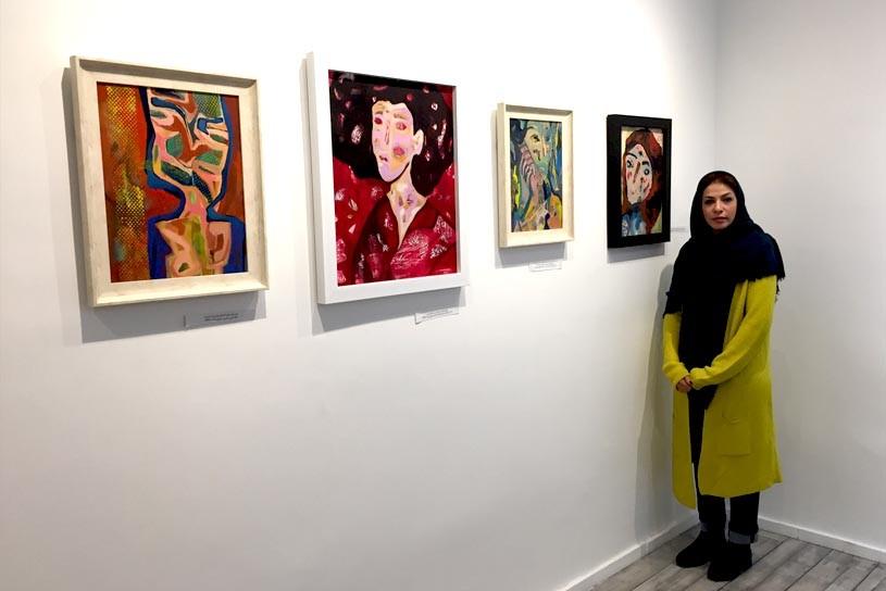 exhibition  H